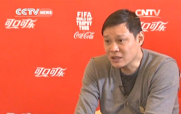 Former Chinese football team captain Fan Zhiyi.
