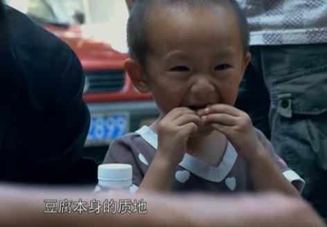 《舌尖上的中国》第一季 第三集 《转化的灵感》
