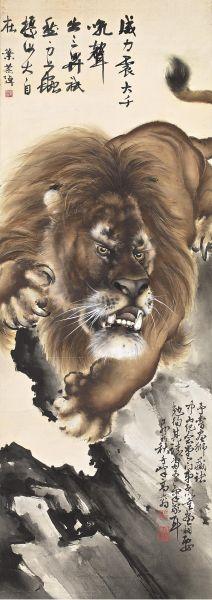 """高奇峰""""岭南画派""""代表作《怒狮》"""