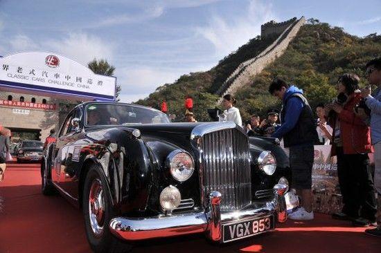 2014世界老式汽车 中国巡礼全新起航