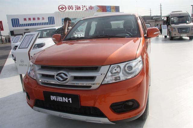 黄海N1全能型皮卡亮相北京车展 或5月上市