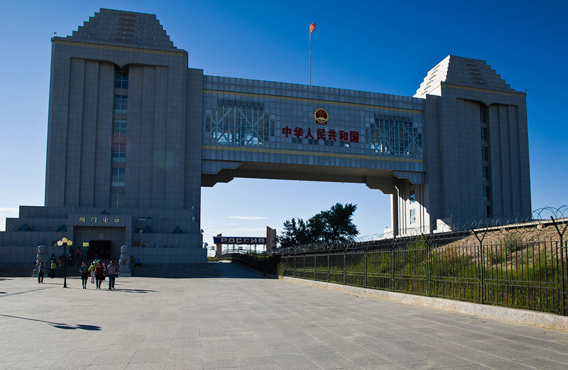 Государственные ворота