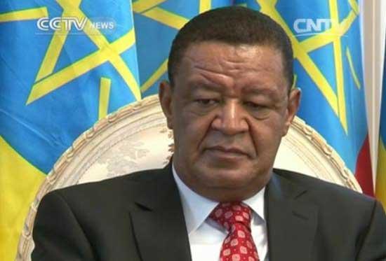 Image result for ethiopian president mulatu