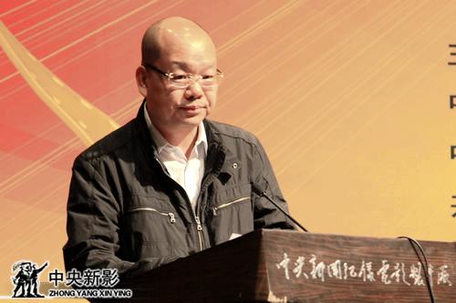中国电视艺术家协会副秘书长范宗钗宣读金丹若微电影艺术节评委会名单