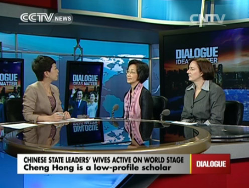 Dialogue 05/09/2014 Chinese leaders wives active on world stage
