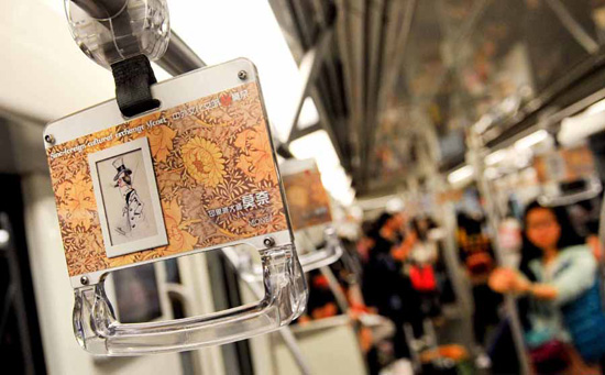 Two subway lines, Line 8 and Line 10 that are printed with works of Monet, Picasso and Zhang Daqian have just rolled out.