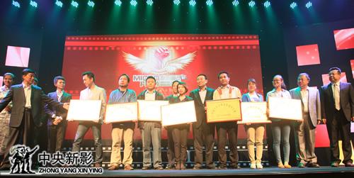 丝瓜成版人性视频app为多家院校授中国大学生微电影创作拍摄基地牌