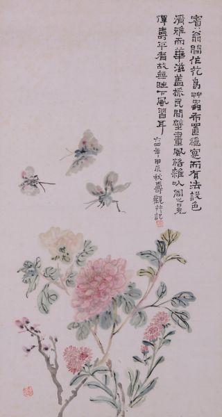 黄宾虹 蝶恋花73.5cmx39cm 设色纸本 立轴