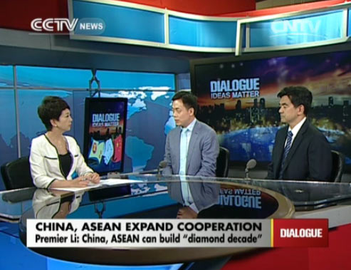 Dialogue 05/20/2014 China, ASEAN expand cooperation