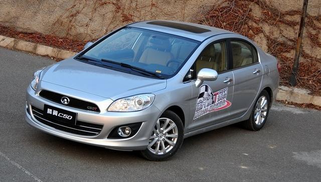 [国内车讯]长城C50升级版将于本月底上市