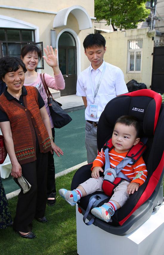 儿童安全座椅体验