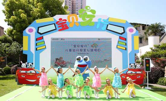 上海大众宝贝安行--小荧星表演