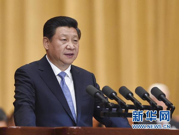 6月9日,中国科学院第十七次院士大会、中国工程院第十二次院士大会在北京人民大会堂隆重开幕。中共中央总书记、国家主席、中央军委主席习近平出席会议并发表重要讲话。新华社记者 李学仁 摄