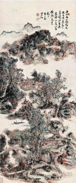 黄宾虹 南高峰小景 1955年作