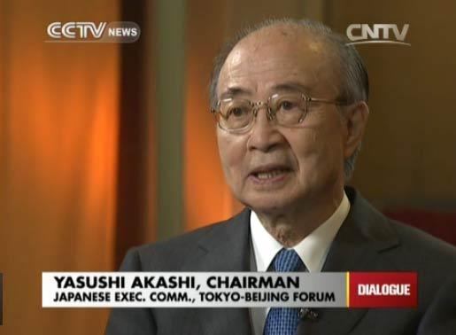 Yasushi Akashi, Chairman of Japanese Exec. Comm., Tokyo-Beijing Forum