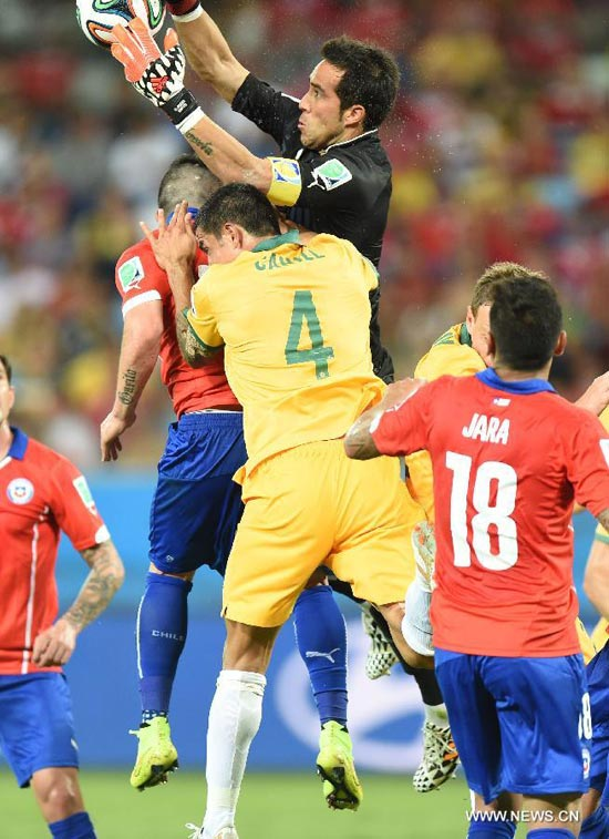 Chile defeated Australia 3-1 in Group B match of the 2014 World Cup. (Photo: Xinhua)