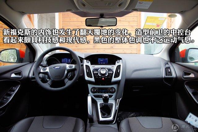 3月份热销紧凑级车型推荐 百家争鸣