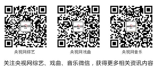 徐佳莹 寻人启事 受好评 台北开唱载歌载舞