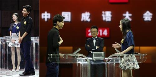 中国成语大会上演 饥饿游戏 哈萨克帅哥与少女作家遗憾出局图片