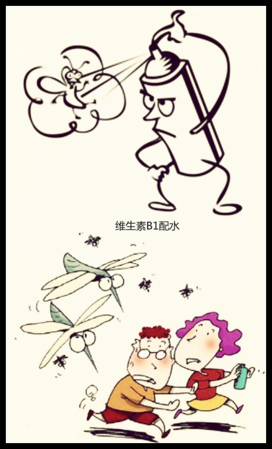药店驱蚊pop手绘海报