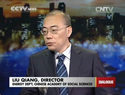 Liu Qiang, director of Energy Dep