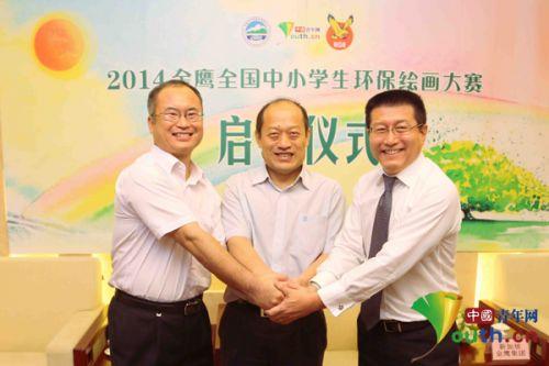 图为郝向宏(左),贾峰(中),吕建中(右)三方合作握手合影