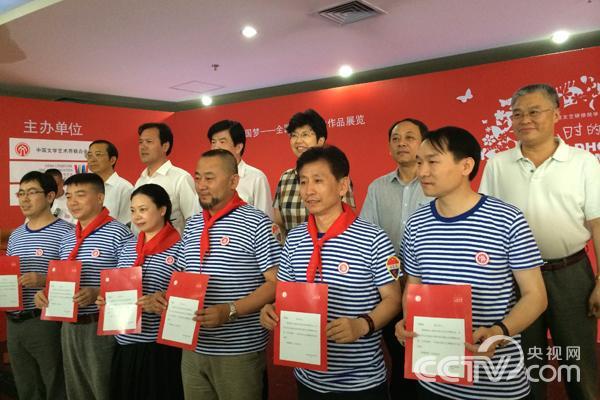 中国文联党组书记、副主席赵实,党组成员李屹、夏潮、李前光、郭运德、罗成琰等为学员代表颁发参展证书。韩丹 摄
