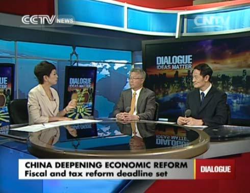 Dialogue 07/03/2014 China deepening economic reform