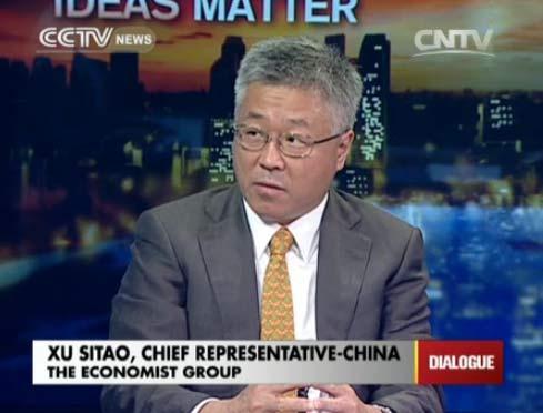 Xu Sitao, Chief-representitive- China, The Economic Group