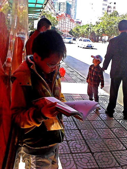 为中华崛起而读书 你是好样的