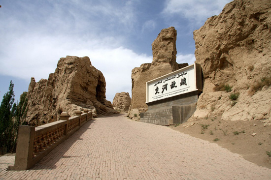 Protecting the city ruins along the Silk Road