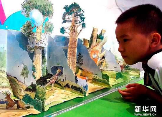 Kids have fun at Pop-up Book Exhibition