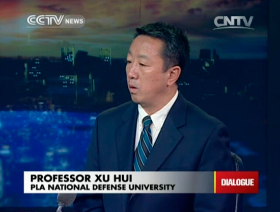 Professor Xu Hui, PLA National Defense University