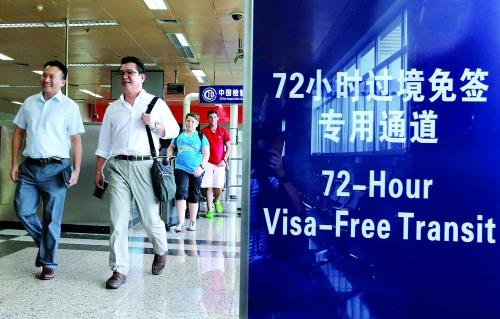В аэропорту города Гуйлинь введен 72-часовой безвизовый транзит для граждан 51 страны