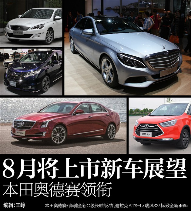 mpv车型   预计售价:或22万元起   全新本田奥德赛是本田推高清图片