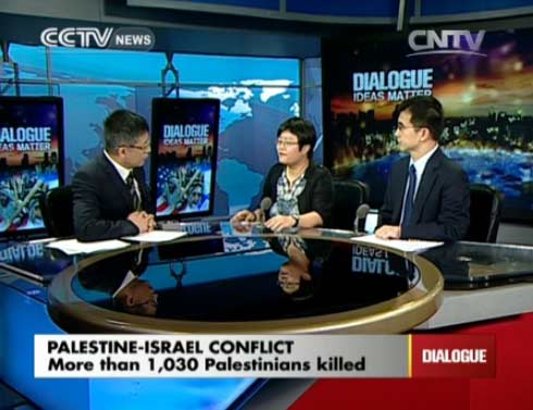 Dialogue 07/31/2014 Palestine-Israel conflict