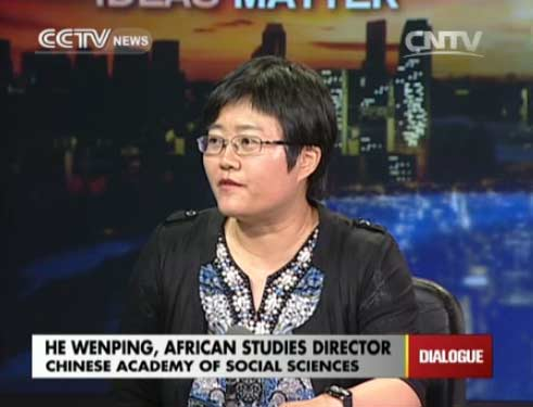 He Wenping, African Studies Director, Chinese Academy of Social Sciences