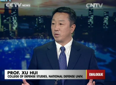 Xu Hui, professor of College of Defense Studies, National Defense University