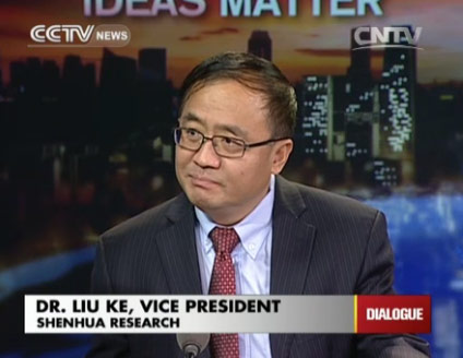 Dr. Liu Ke, Vice president of Shenhua Research