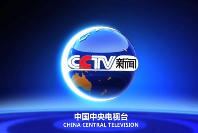 CCTV新闻位列中国电视频道移动传播排行榜