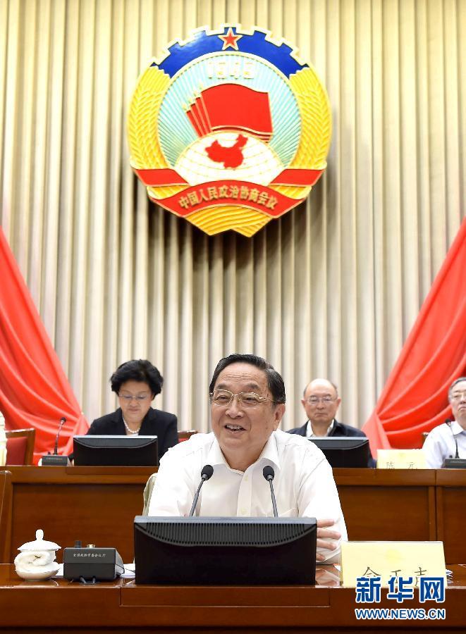 全国政协十二届常委会第七次会议闭幕 俞正声