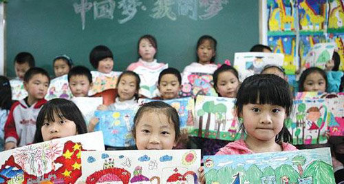 孩子眼中的中国梦