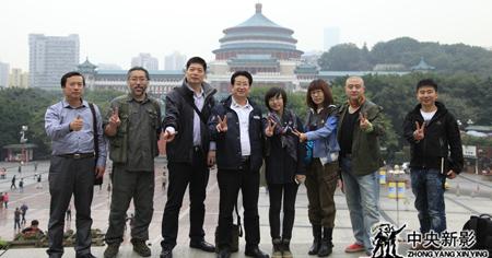 剧组在三峡博物馆广场留影,背景为重庆市人民大礼堂