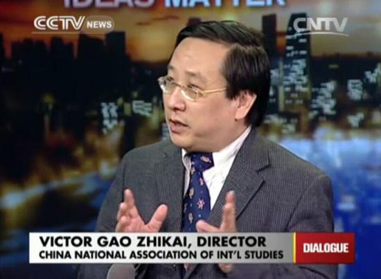 Victor Gao Zhikai, Director, China National Association of Int