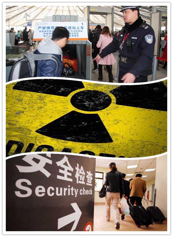行李箱安检是什么辐射_飞机安检行李箱大小
