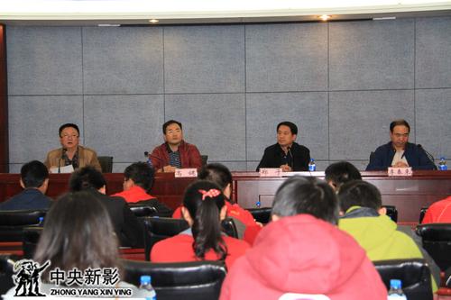 丝瓜成版人性视频app11月5日,第二届亚洲微电影艺术节举行第二次新闻发布会。