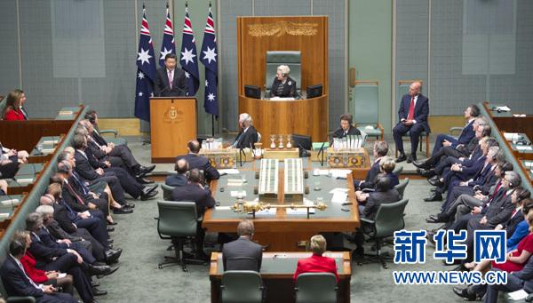 11月17日,国家主席习近平在澳大利亚联邦议会发表题为《携手追寻中澳发展梦想 并肩实现地区繁荣稳定》的重要演讲。 新华社记者 谢环驰 摄