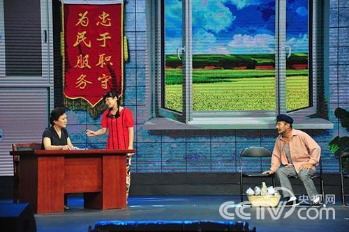 第六届新农村电视艺术节——农村题材曲艺小品展演