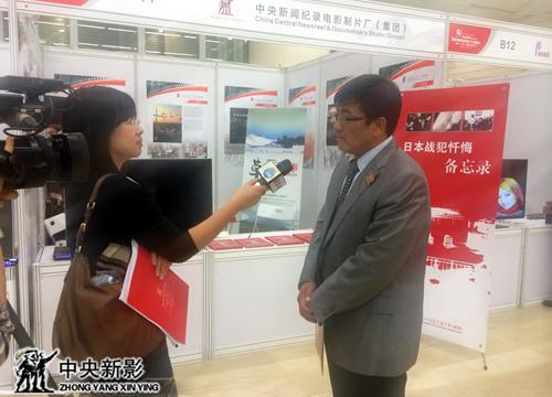 中央新影集团副总裁赵捷接受媒体采访