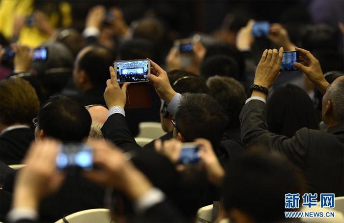 Всемирная конференция по управлению Интернетом открылась в городе Учжэнь